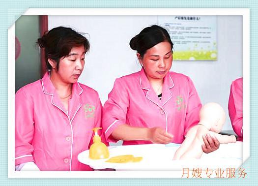 上海月嫂一般多少钱一个月?