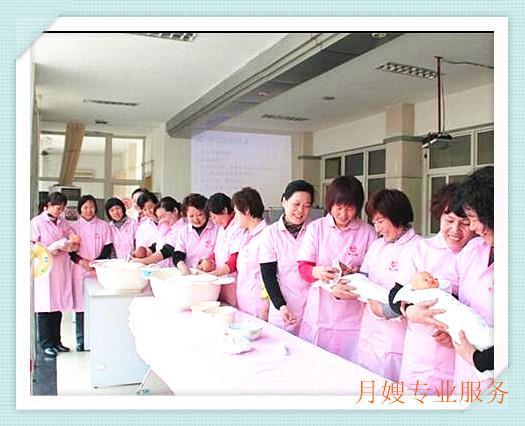 上海找月嫂的价格和分级是怎么样的?