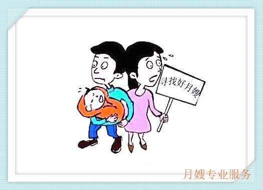 育婴师保姆提供工作经验分享徐女士对花姐家政张阿姨服务反馈
